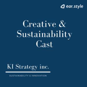 creative & sustainability cast